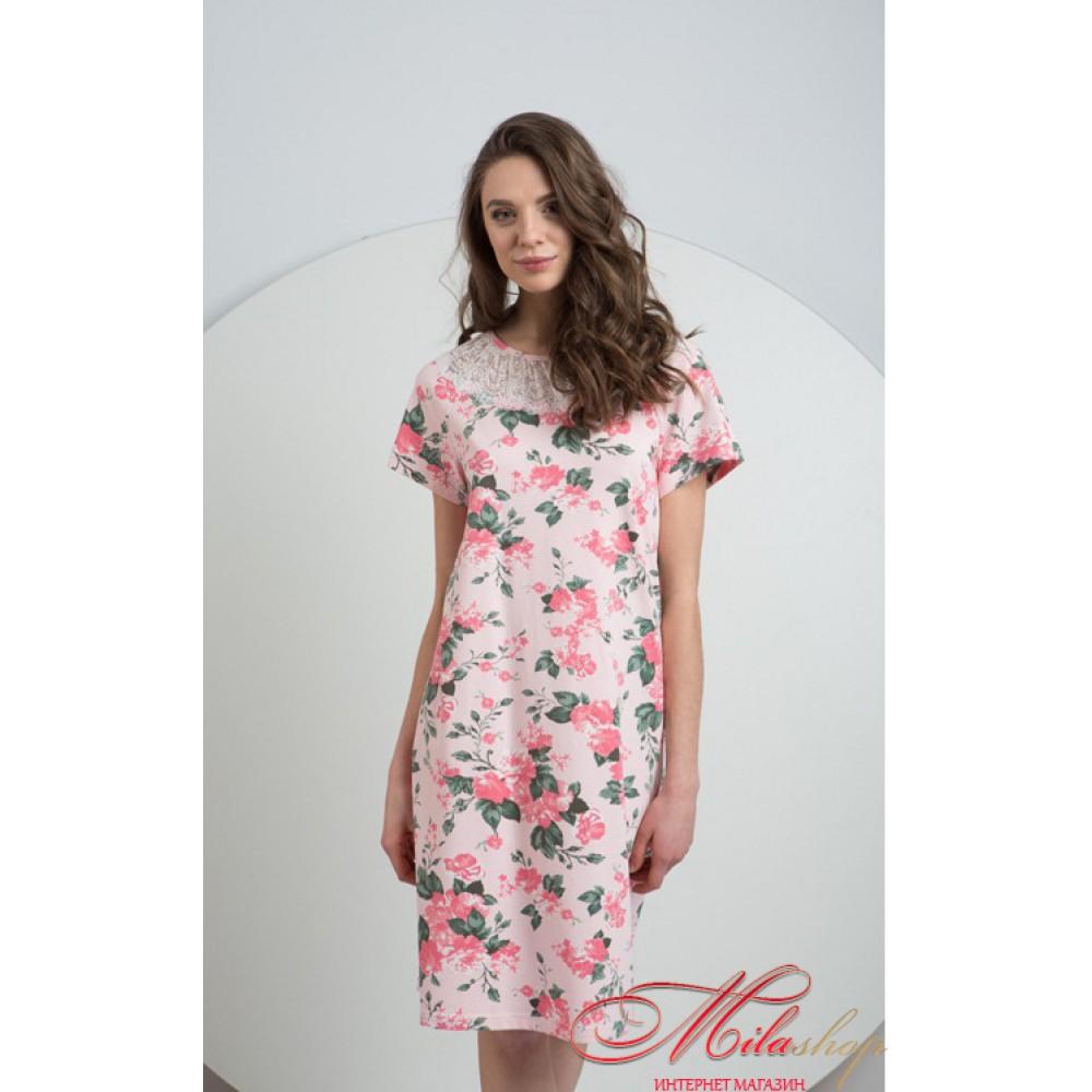 Платье Цвет Персиковый Купить В